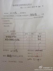 201409252337china4