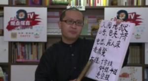 Cao Baoyin1