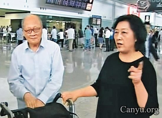 Gao Yu-Yao Jianfu