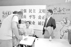 Liu Zhaoxuan1