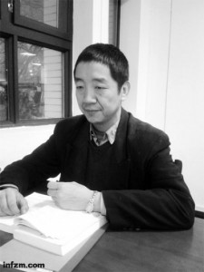 Liu Zhongjing