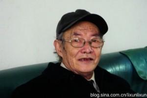 Shen Zeyi1