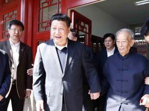 Tang Yijie-Xi Jinping