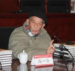 Tang Yijie2