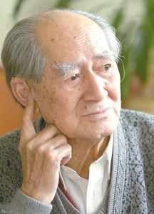 Xu Chi