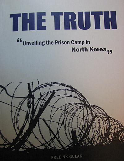 Fee NK Gulag
