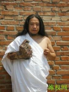 Kuang Laowu