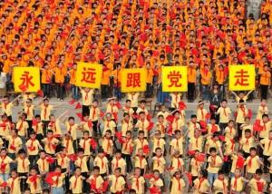 Min Liangchen-mass