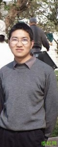 Ouyang Xiaorong
