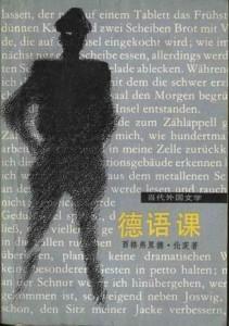 Siegfried Lenz1