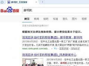 Zhang Xiaozhou-internet
