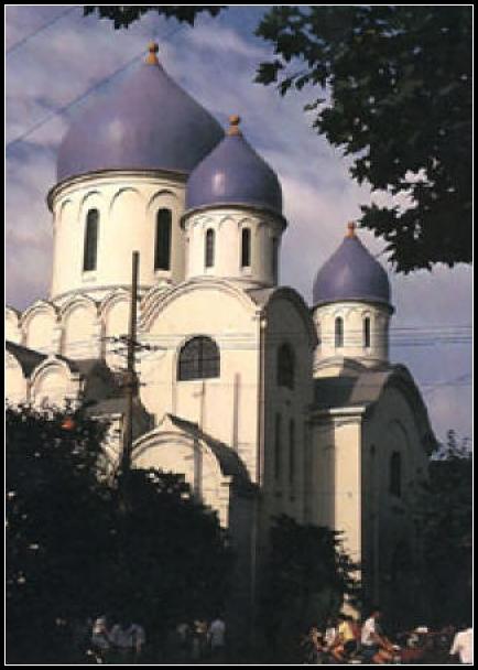 东正教教堂