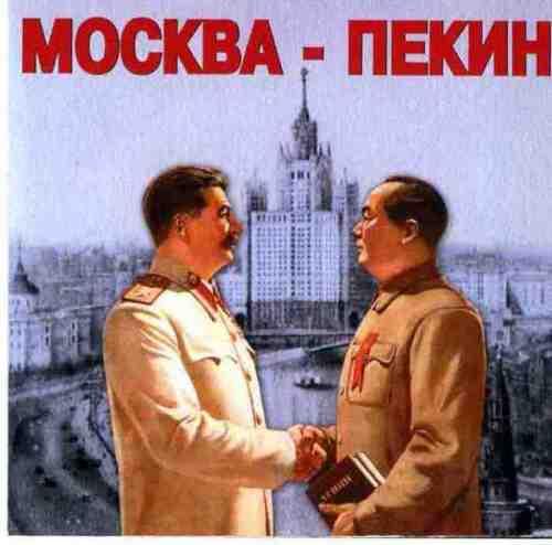 中俄民间交往与跨激流过险滩