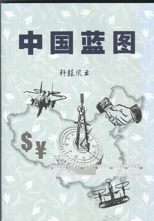 九江文化出版公司