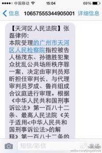 201411212207china1