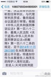 201411212207china2