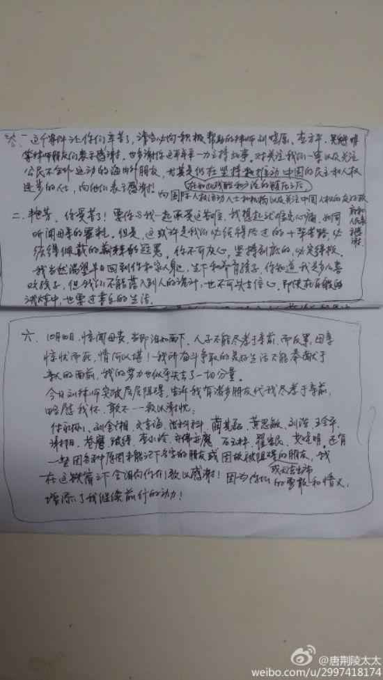 201411262119china1