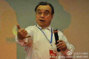Cao Siyuan3
