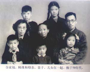 Gu Zhun