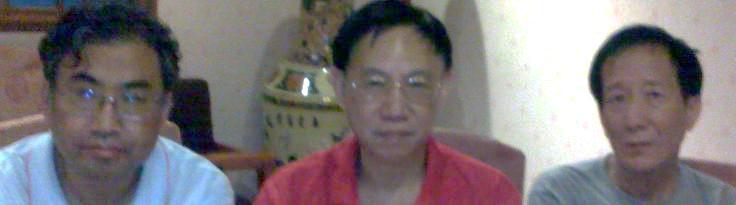 Hu Kang Liu