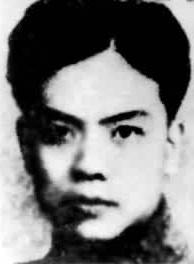 Lu Ling