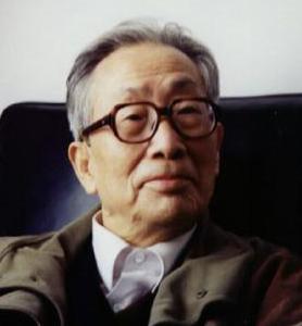 Lv Yuan