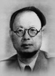 Wang Zaoshi