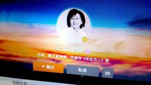 201412010440china1