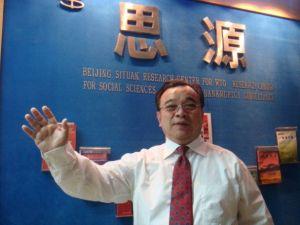 Cao Siyuan1