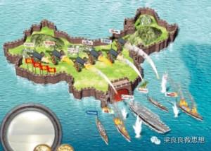 Firewall of China