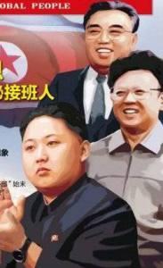 Kim-3