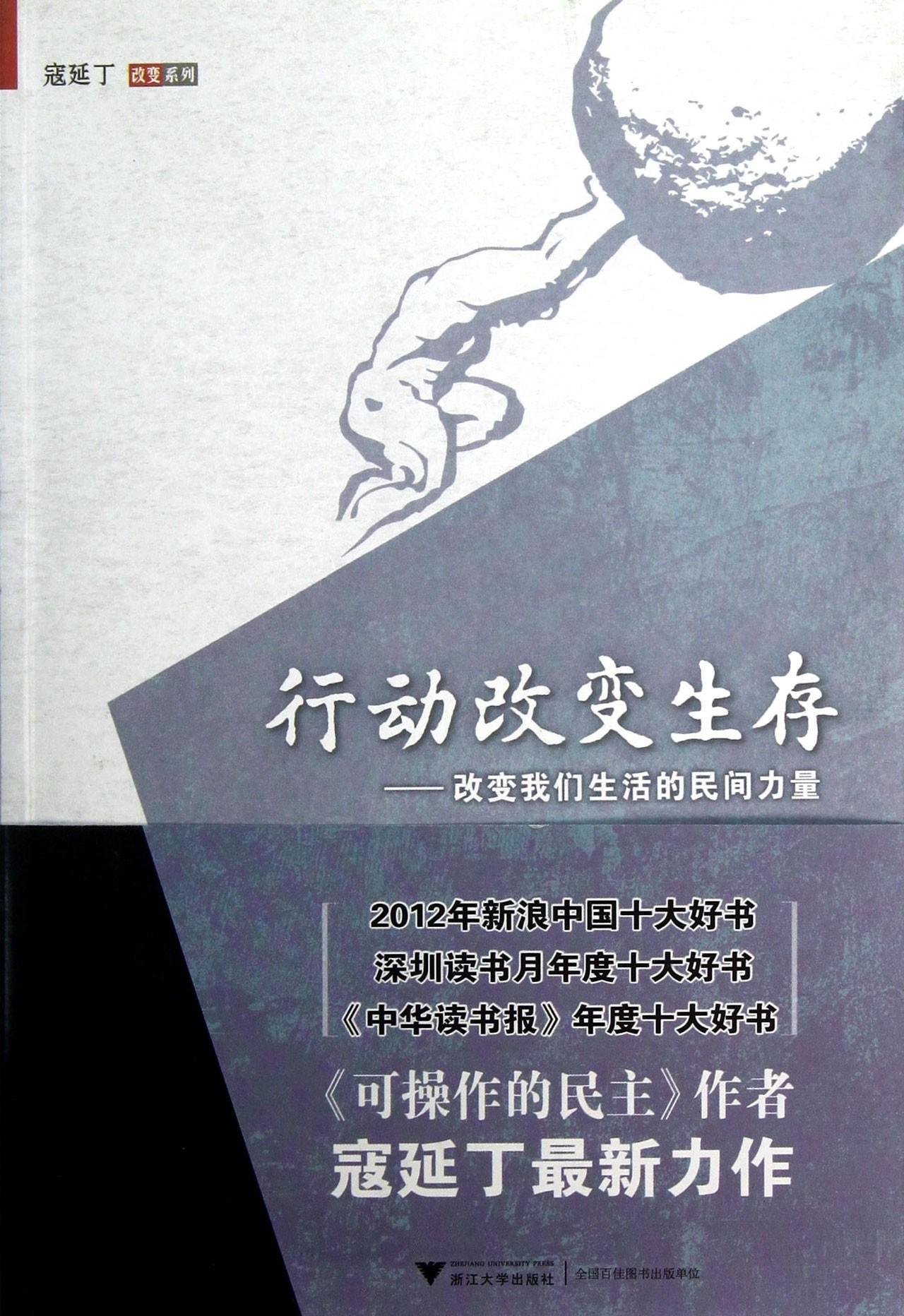 Kou Yanding
