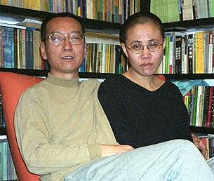 Liu Xiaobo-Liu Xia1