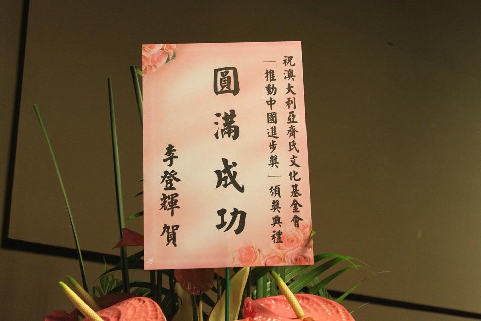 Qijiazhen6