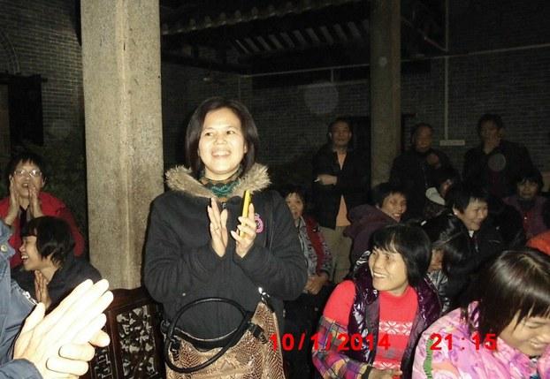 Su Changlan1
