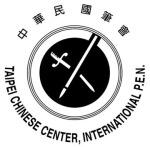 Taipei PEN_logo