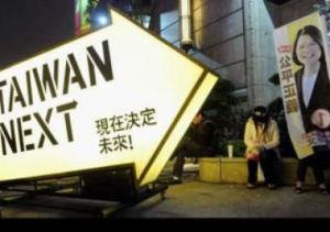 Taiwan voting