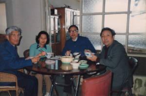 Xu-Li-Fang-Liu