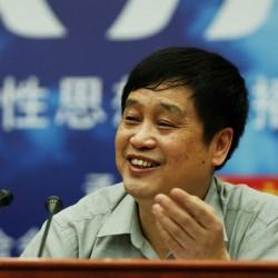Xu Youyu
