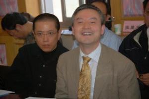 Chen Danqing-Ma Weifang