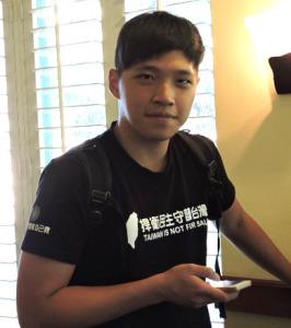 Chen Weiting