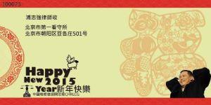 201502190852china1