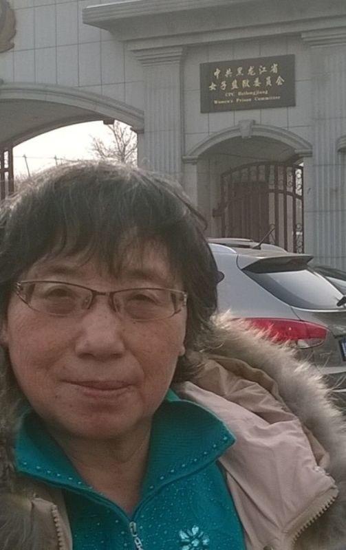 Liu Jie1
