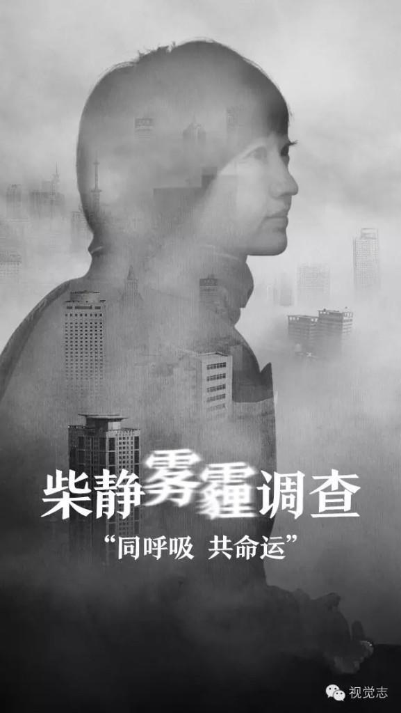Cai Jing1