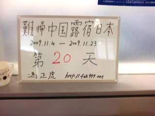 Feng Zhenghu23