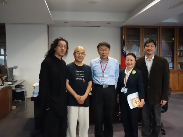 台北市市长柯文哲会见贝岭、廖亦武、谢小韫和廖志峰一行