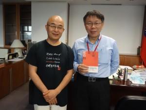 台北市市长柯文哲与廖亦武