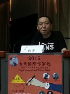 """""""看不见的作家""""曝光系列讲座:狗子──面带酒色:北京怎么写"""