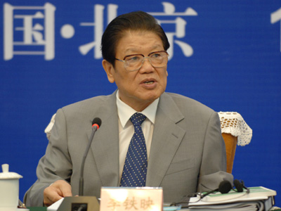 Li Tieying