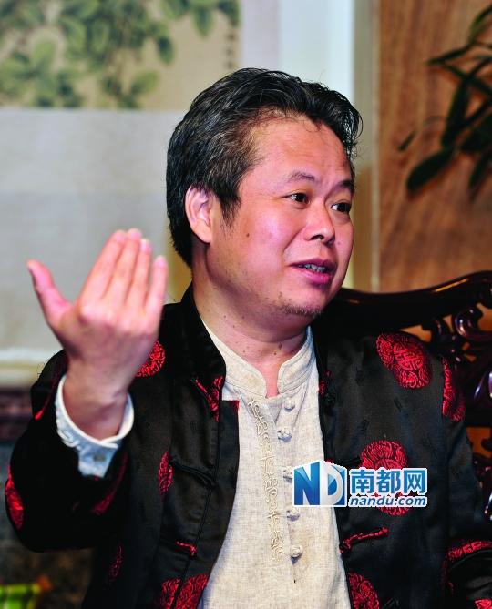 Liu Zhongyang